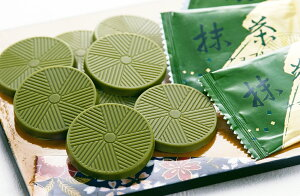 高級抹茶チョコレート/お徳用40枚入りパック(個包装)/抹茶/お菓子/抹茶チョコレート/販売期間限定/ネコポス便送料無料