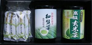 【2021年鹿児島県知覧新茶と抹茶スイーツ抹茶の里詰め合わせ】新茶/高級玄米茶/抹茶/スイーツ/ギフト/母の日