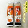 高級ブランド茶で有名な鹿児島県産知覧茶と福岡県産八女茶を使用