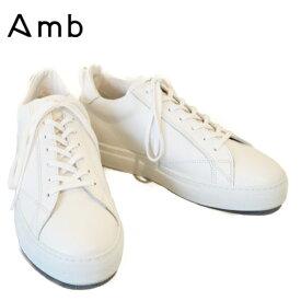 【送料無料】Amb(エーエムビー)ローカット レザースニーカー WHITE 【9838 ARCHY】