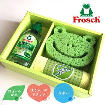 FRS-A15フロッシュキッチン洗剤ギフト