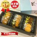 [引越し 挨拶 ギフト 粗品]神戸トラッドクッキー 15枚入【内祝い プチギフト 引っ越し ご挨拶 引き出物 引き菓子 内…