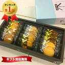 引越し 挨拶 ギフト 粗品に!神戸トラッドクッキー 15枚入【プチギフト 引っ越し ご挨拶 引き出物 引き菓子 内祝い …