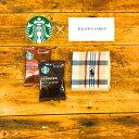 [新商品] スターバックス&ラルフローレン RALPH LAUREN オリガミ ドリップコーヒー ギフトメール便送料無料 スタバ …
