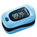 パルスオキシメーター パルスフロー(ライトブルー) 歯愛メディカル Ciメディカル 動脈血中酸素飽和度測定 脈拍測定 …