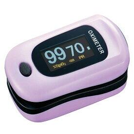 パルスオキシメーター パルスフロー(ベリーピンク) 歯愛メディカル Ciメディカル 動脈血中酸素飽和度測定 脈拍測定 【送料無料】