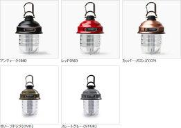 ベアボーンズリビング(Barebones/Living)/LED・電球ランタン/ビーコンライト/LED/2.0/ランタン/キャンプ/アウトドア