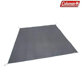 コールマン(Coleman) テントマット 2ルームハウス用 テントシートセット 2000031860 テント タープ用品 キャンプ アウトドア