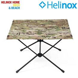 ヘリノックス(Helinox)/タクティカルテーブル/L/マルチカモ/テーブル/登山/アウトドア/キャンプ