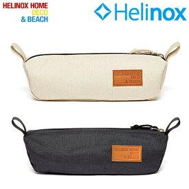 ヘリノックス(Helinox) アクティビティケース アクセサリー 登山 アウトドア キャンプ