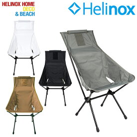 ヘリノックス(Helinox) タクティカル サンセットチェア イス 登山 アウトドア キャンプ