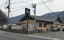 金山焼肉店/金山の焼肉のたれ600g(2本入)/キャンプ/アウトドア