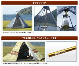 ロゴス(LOGOS)/キャンプ用テント/LOGOS/ナバホTepee/300/71806501/テント/タープ/キャンプ/アウトドア