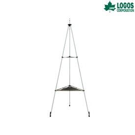 LOGOS(ロゴス) マルチトリポッドタワー テント タープ アクセサリ メンテナンス アクセサリー ポール キャンプ アウトドア