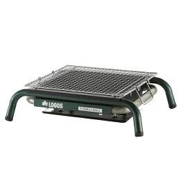 ロゴス(LOGOS)/卓上式/エコセラ・テーブルチューブラルS/81063940/バーベキュー/スモーク/バーベキューグリル/キャンプ/アウトドア
