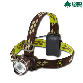 LOGOS(ロゴス) 防雨 メタルウルトラヘッドビーム400 野電 キャンドル ヘッドライト トレッキング ヘッドライト キャンプ アウトドア