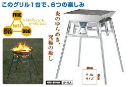 ロゴス(LOGOS)/スタンド式/LOGOS/KAGARIBI/XL/81064141/バーベキュー/スモーク/バーベキューグリル/スタンド式バーベキュー/焚火台/ファイヤースタンド/キャンプ/アウトドア