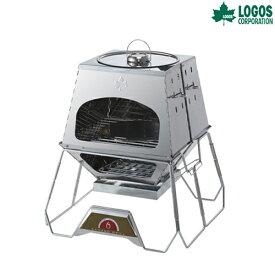 LOGOS(ロゴス) LOGOS the KAMADO バーベキュー 焚き火 囲炉裏 かまど キャンプ アウトドア
