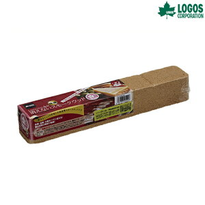 LOGOS(ロゴス) LOGOSの森林 消えないスモークウッド(サクラ) バーベキュー ダッチオーブン スキレット スモーカー キャンプ アウトドア