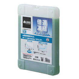 ロゴス(LOGOS)/保冷剤/倍速凍結・氷点下パックXL/81660640/クーラー/ジャグ/キャンプ/アウトドア