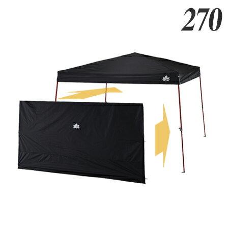 完全遮光でUVカット ブラックテントタープ270(横幕付き) LOGOS(ロゴス) QセットBlackタープ 270 サイドウォール セット ワンタッチ イベントテント キャンプ アウトドア
