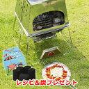 LOGOS(ロゴス) キャンプdeピザ窯(かんたん着火炭3kgプレゼント) LOGOS the KAMADO エコココロゴス・ダッチチャコール30 セット かま...