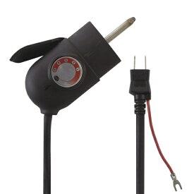 LOGOS(ロゴス) BBQエレグリル用コントローラー バーベキュー BBQグリル キャンプ アウトドア