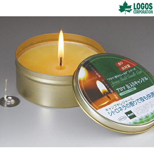 LOGOS(ロゴス) (虫よけ)アロマ缶入りキャンドル 野電 キャンドル キャンドル 白灯油 キャンプ アウトドア