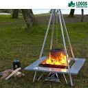 LOGOS(ロゴス) 焚火ピラミッドグリル&囲炉裏ポッドテーブル 2点セット キャンプ アウトドア