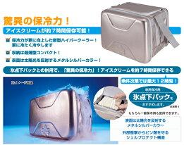 LOGOS(ロゴス)/折り畳み式クーラーボックスおでかけセットXL(強力保冷剤2個付き)/クーラーボックス/ソフトクーラー/保冷剤/キャンプ/ピクニック/アウトドア