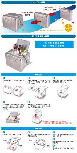 ロゴス(LOGOS)/ソフトクーラー/折り畳み式クーラーボックスおでかけセットXL(強力保冷剤2個付き)/r167n003/クーラー/ジャグ/保冷剤/キャンプ/アウトドア