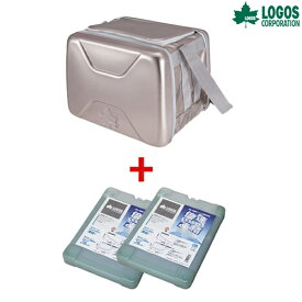 LOGOS(ロゴス) 折り畳み式クーラーボックスおでかけセットXL(強力保冷剤2個付き) クーラーボックス ソフトクーラー 保冷剤 キャンプ ピクニック アウトドア