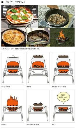 LOGOS(ロゴス)/LOGOS/the/KAMADO/コンプリート/バーベキュー/焚き火/囲炉裏/かまど/キャンプ/アウトドア
