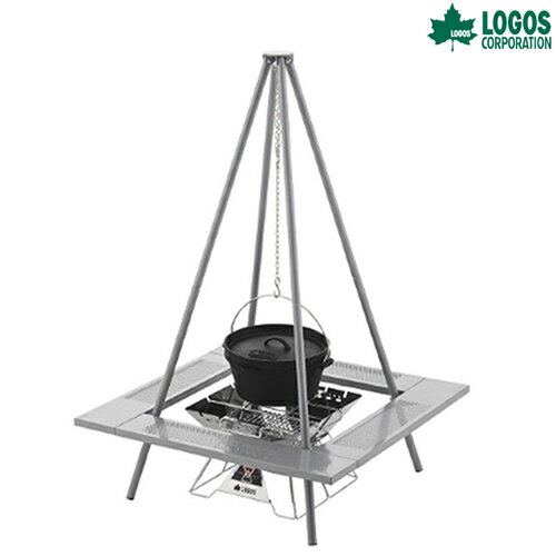 LOGOS(ロゴス) 囲炉裏スタイル フルセット 焚火ピラミッドグリルL 囲炉裏ポッドテーブル バーベキュー 焚き火 キャンプ アウトドア