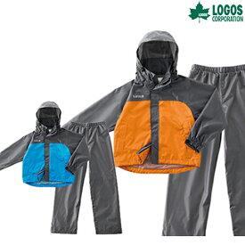 LOGOS(ロゴス) 透湿レインスーツ エールジュニア LIPNER レインウェア レインウエア カッパ キャンプ アウトドア