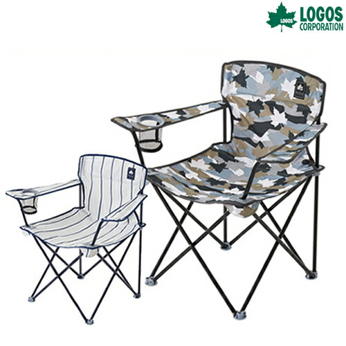 LOGOS(ロゴス) デザインアームチェア ファニチャー チェア キャンプ アウトドア