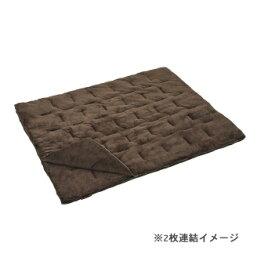 LOGOS(ロゴス)丸洗いやわらかシュラフ・0℃対応お得な2個セットスリーピング封筒型シュラフキャンプアウトドア72600570