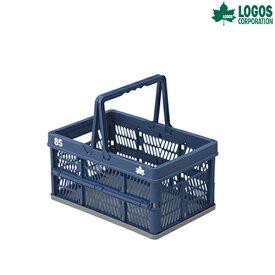 ロゴス(LOGOS) 容器・カゴ・ケース パタントキャリーバスケット・ミニ(ネイビ) 73189305 調理用品 食器類 キャンプ アウトドア