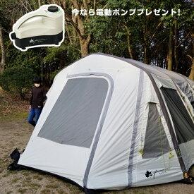 ロゴス(LOGOS) キャンプ用テント(3〜5人用) グランベーシック エアマジック リビングハウス WXL-AI(楽ちん電動ポンプ付き) 71805532 テント タープ キャンプ用テント キャンプ アウトドア