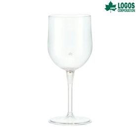 ロゴス(LOGOS) マグカップ・コップ 割れないワイングラスwithポータブルケース 81285180 調理用品 食器類 キャンプ アウトドア