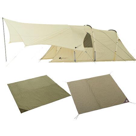 LOGOS(ロゴス) グランベーシック トンネルドーム スペシャル4点セット キャンプ アウトドア テント タープ マット シート