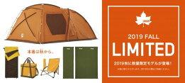 LOGOS(ロゴス)/PANELスクリーンドゥーブル/XL/AI-LIMITED/テント/タープ/キャンプ/アウトドア/71805061[GD]