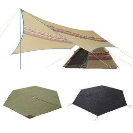 LOGOS(ロゴス) Tepee ナバホ400チャレンジタープセット テント タープ マット グランドシート キャンプ アウトドア
