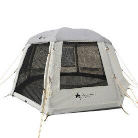 ロゴス(LOGOS) タープ グランベーシック エアマジック オクタゴンドーム-BJ 71805541 テント キャンプ アウトドア