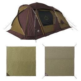 ロゴス(LOGOS)/キャンプ用テント(3〜5人用)/プレミアム/PANELグレートドゥーブル/XL-BJチャレンジセット/71809558/テント/タープ/キャンプ用テント/キャンプ/アウトドア