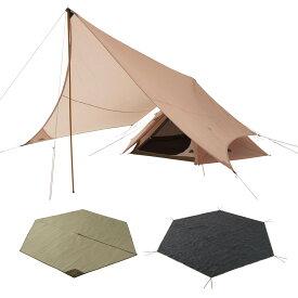 ロゴス(LOGOS) キャンプ用テント(3〜5人用) Trad ティピータープ350-BJチャレンジセット 71809562 テント タープ キャンプ用テント キャンプ アウトドア