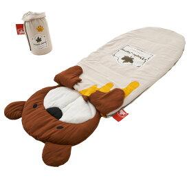 ロゴス(LOGOS) 封筒型シュラフ(寝袋)スリーシーズン用 LOGOS くまさんシュラフ 72600820 シュラフ(寝袋) 封筒型シュラフ(寝袋) キャンプ アウトドア