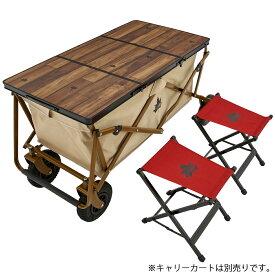 ロゴス(LOGOS) テント・タープ用品 Tracksleeper 3FDカートオンテーブルチェアセット2 73188005 キャンプ アウトドア