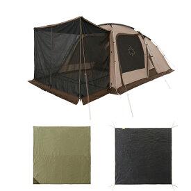 ロゴス(LOGOS) キャンプ用テント(3〜5人用) Tradcanvas 3ルームテントセット 71805590 テント タープ キャンプ用テント キャンプ用テント(3〜5人用)テント タープ用品 グランドシート テントマット キャンプ アウトドア