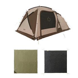 ロゴス(LOGOS) キャンプ用テント(3〜5人用) Tradcanvas ドゥーブルテントセット 71805591 テント タープ キャンプ用テント キャンプ用テント(3〜5人用)テント タープ用品 グランドシート テントマット キャンプ アウトドア